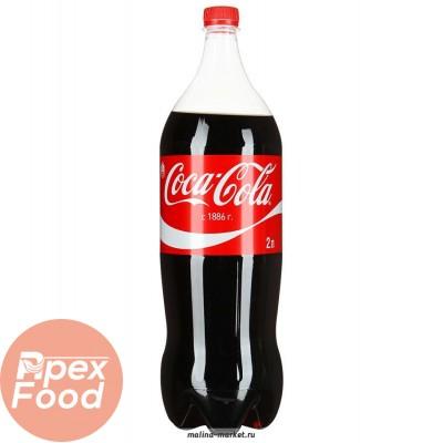 Кока-Кола 2л KZ 1/6  (64)