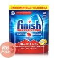 Finish All in 1 таблетки (лимон) для посудомоечной машины, 65 шт.