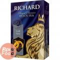Richard Royal tea Lird Grey 100гр 1/14